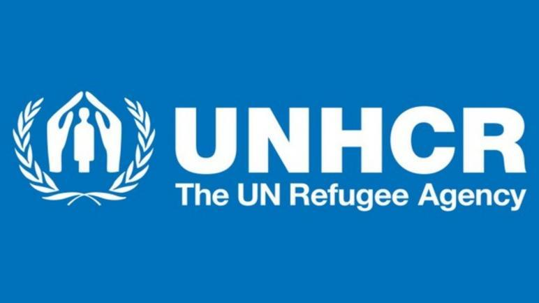 المفوضية العليا لشؤون اللاجئين تعلن عن منحة تعليمية لطلاب الجامعات من هذه الفئة