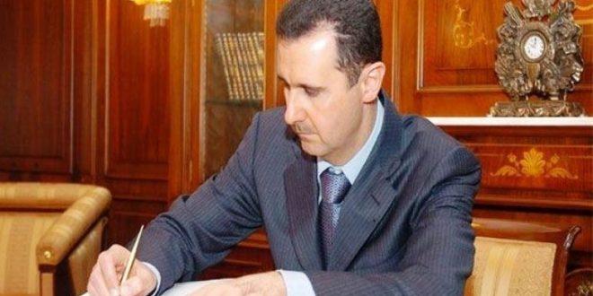 """رأس النظام """"بشار الاسد """" يصدر مرسوما يتعلق بعقوبات البطاقة الشخصية ( الهوية ) للسوريين المغتربين"""