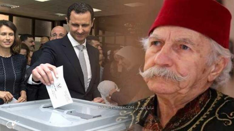 """الفنان السوري الكبير """"حسام تحسين بيك"""" يبق البحصة ويعلن موقفه الصريح من الانتخابات ومن بشار الأسد"""