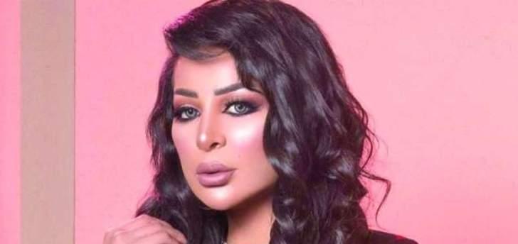 فنانة كويتية تقول إن الحل لكثرة العوانس في بلادها هو الزواج من الشباب السوريين