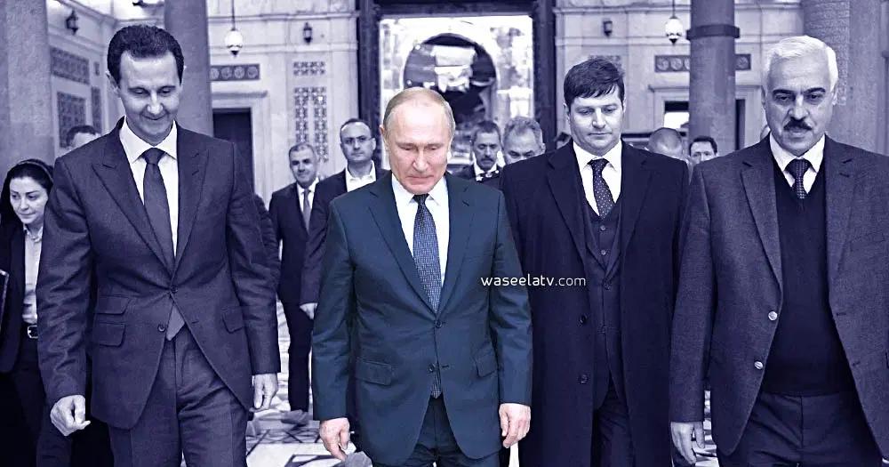 بوتين يرسل وفداً إلى بشار الأسد والإعلان عن اتفاق تاريخي سيغير وجه سوريا