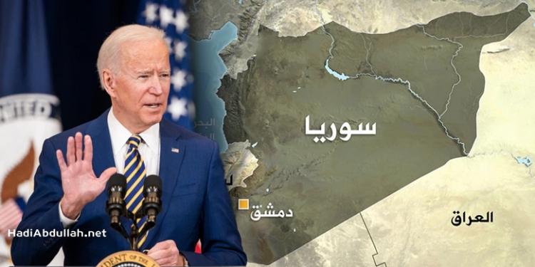 مسؤول أمريكي سابق يوجه تحذيراً شديداً إلى بايدن وإدارته بما يخص الملف السوري ومستقبل الأسد