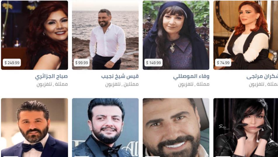 ممثلون سوريون يبتكرون طـ.ـريقة لتحصيل آلاف الدولارات عبر النت ويدعون السوررين إليهم