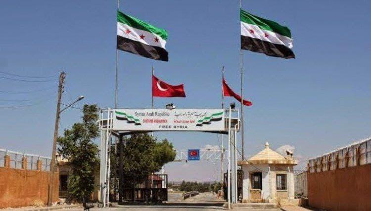 معبر حدودي بين سوريا وتركيا يوضح للسوريين طريق الدخول إلى تركيا بشكل نظامي