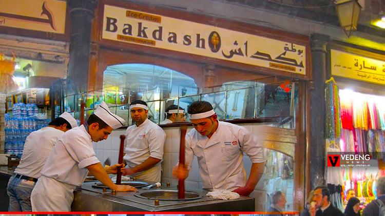صاحب محل في دمشق يقدم على أمر استثنائي وينـ.ـعى البوظة رسميا! (صورة)