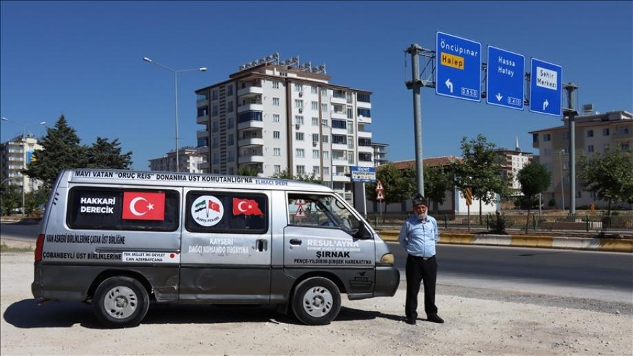 مسن تركي يطلق مبادرة لمساعدة الأطفال السوريين