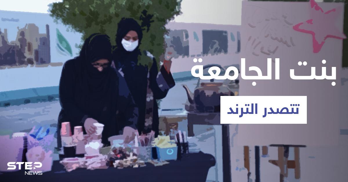 شاي بنت الجامعة يتصدر الترند بعد انتشار فيديو لامرأة جامعية تبيع المعمول والشاي بجانب الطريق (فيديو)