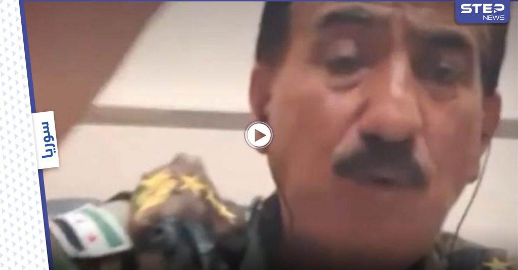 قيادي في جيش المعارضة السورية يكشف عن قرب تغيرات كبيرة في سوريا خلال ساعات قادمة (فيديو)