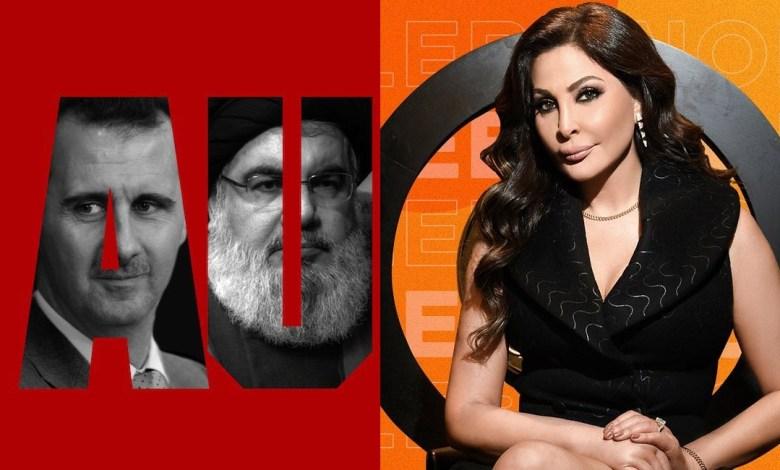 الفنانة اللبنانية إليسا تصف حسن نصر وبشار الأسد بصفات غير مسبوقة وتبين حقيقتهم (صورة)