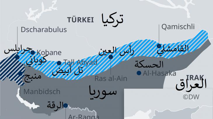 اجتماع ثلاثي بين تركيا وسوريا والعراق لبحث الملف الهام وإنهاء أزمة المنطقة بشكل كامل أخيرا