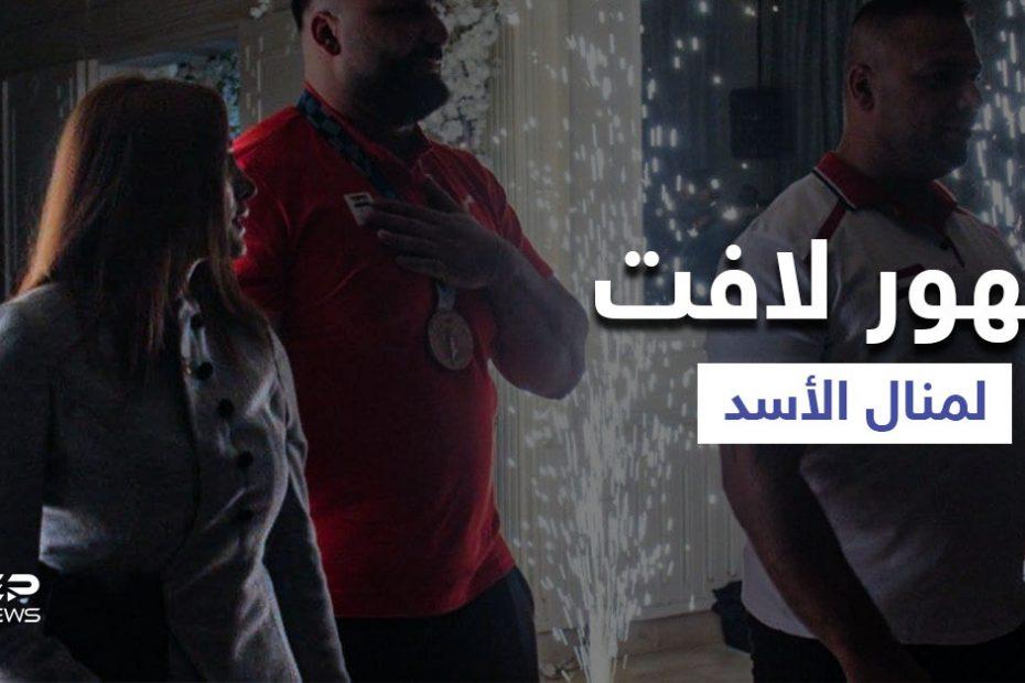 عقب غيابها الطويل عن الإعلام زوجة ماهر الأسد منال الجدعان توجه رسالتها للسوريين وتظهر بالفيديو