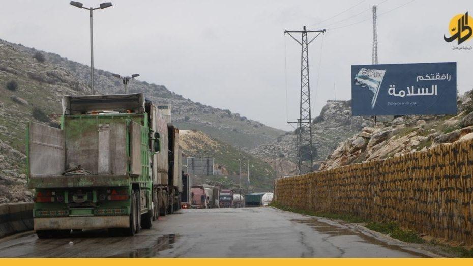 الجولاني يكـ.ـشف عن أرباحه من طرق التهـ.ـريب إلى تركيا ويعيد فتح الطرق التي أغلقت مؤخراً داعياً السوريين للتحرك قبل الإغلاق