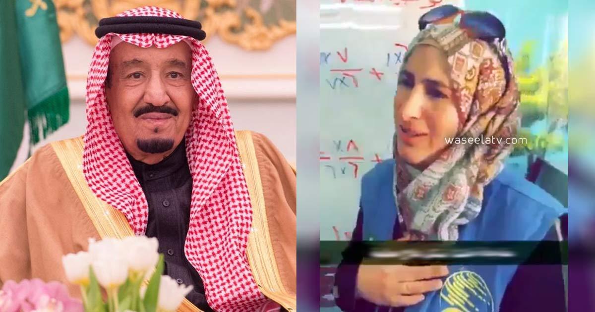 معلمة سورية لم تتمالك دموعها بعد سماعها قرار الملك سلمان بشأنها (فيديو)