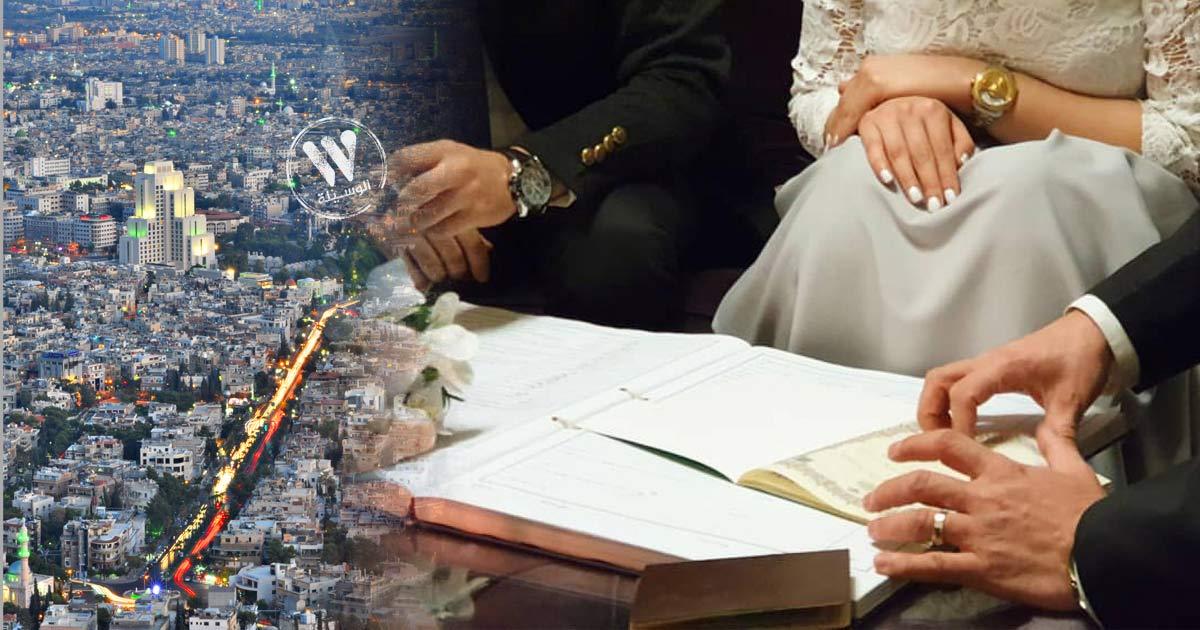 عروس سوريّة تطلب مهراً غـ.ـريباً من نوعه لإتمام الزواج من خطيبها بريف دمشق