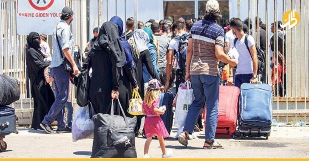 قرار خيب آمال السوريين في تركيا بعد أوامر الرئيس بإيـ.ـقاف منح الكملك في منـ.ـاطق محددة