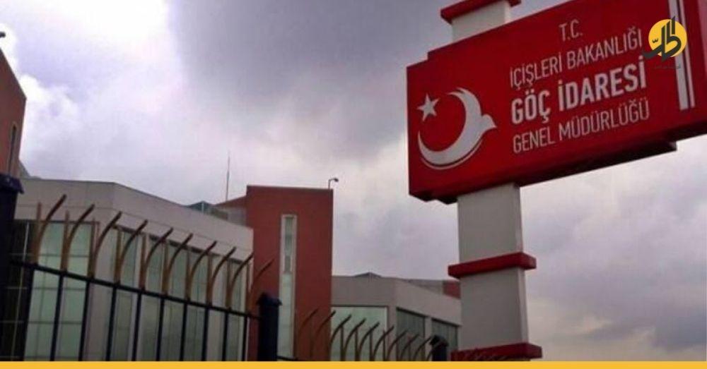 إدارة الهجرة التركية تعتزم ترحيل عدد كبير من الشباب السوريين بعد قرار دخل حيز التنفيذ