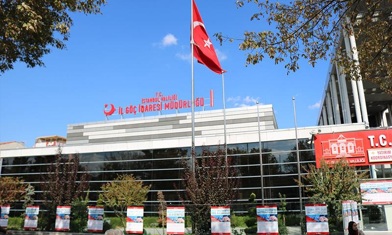 الهجرة التركية تتيح للسوريين الترشح للحصول على الجنسية وتقدم نصائح لمن يذهب