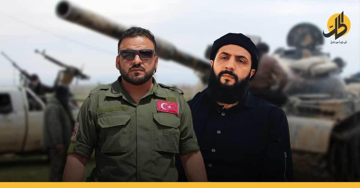 المعـ.ـارضة السورية تبدأ أكبر تحـ.ـركاتها تجاه منـ.ـاطق جـ.ـديدة في تحالف سيغير خارطة المنطقة