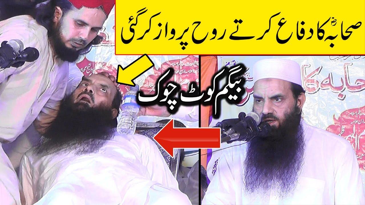 لحظة وفاة داعية إسلامي شهير بشكلٍ مفاجئ خلال تفسير آية قرآنية أمام الحضور (فيديو)