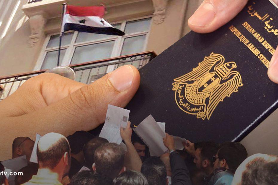 الدول التي تسمح للسوري دخولها بثالث أسـ.ـوء جواز سفر في العالم