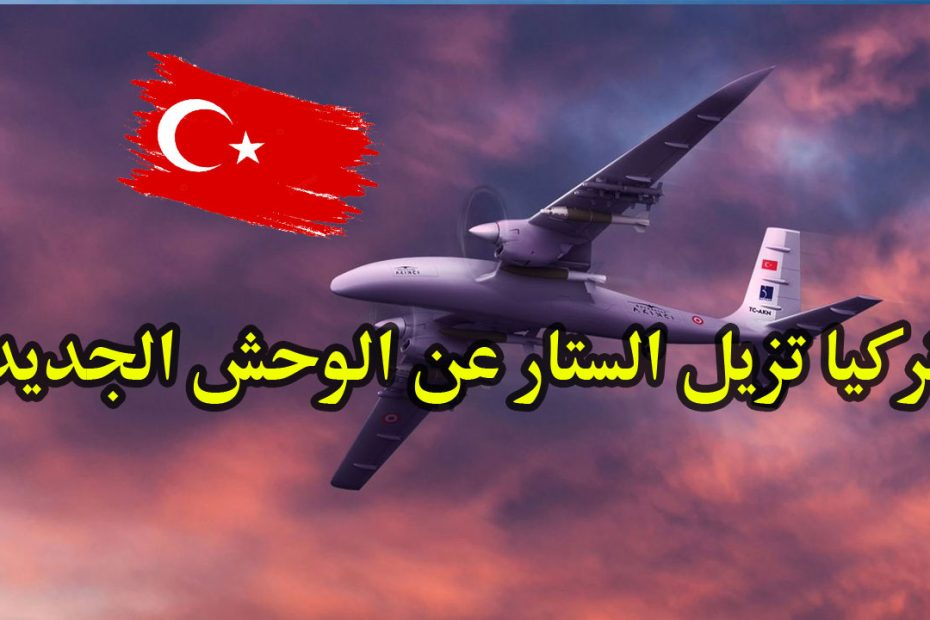 تركيا تزيل الستار عن أول محرك محلي لتعزيز المقـ.ـاتلات بدون طيار .. خطوة مهمة يكـ.ـشف عنها لأول مرة