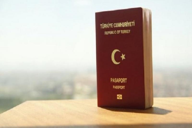 الداخلية التركية تعلـ.ـن عن عدد السوريين الحاصلين على الجنـ.ـسية التركية والسبيل الصحيح للحصول عليها رسمياَ