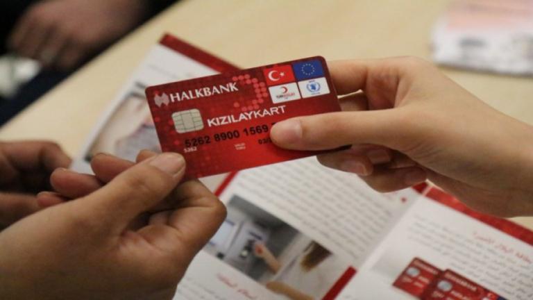 أسـ.ـباب قد لا تعرفها تؤدي لتوقف بطاقة الهلال الأحمر التركي